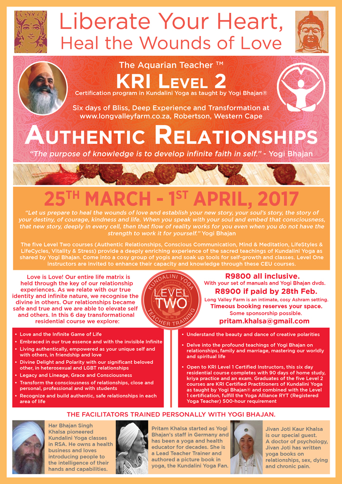 authenticrelationships2017